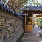 楽水園の博多塀(はかたべい)