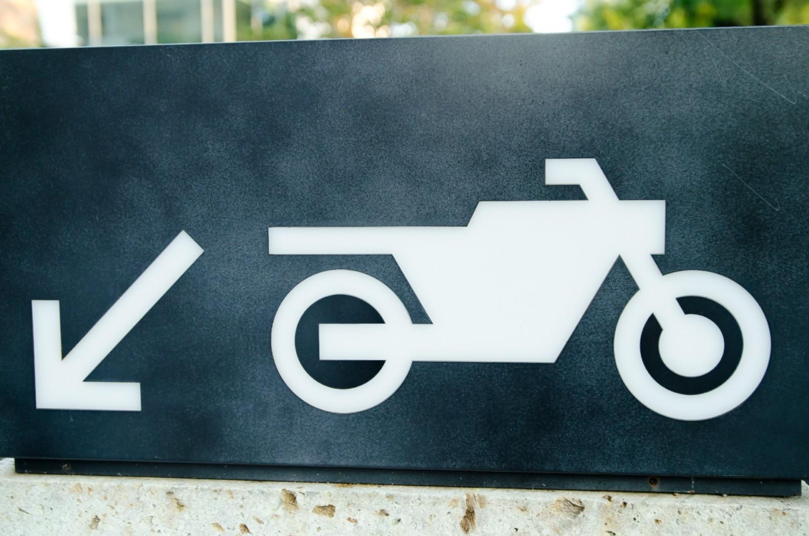 福岡市のバイク・自動二輪駐車場
